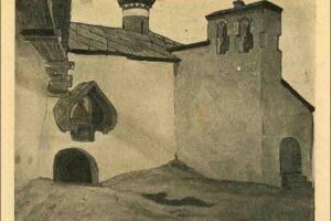 Рерих Николай Константинович, «Печоры. Внутренний вход со старой звонницей», 1903 г.