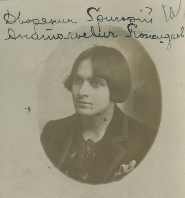 Пожедаев Георгий Анатольевич (1897-1971)