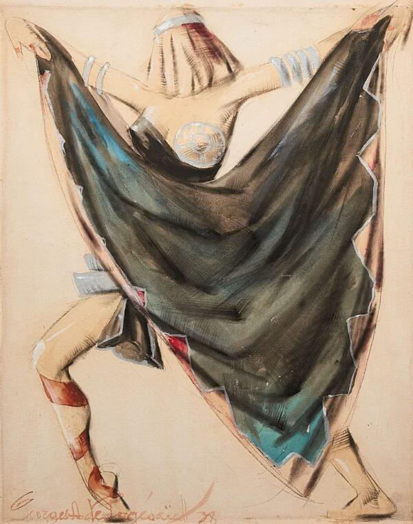 Пожидаев Георгий Анатольевич, Эскиз костюма, 1926 г.