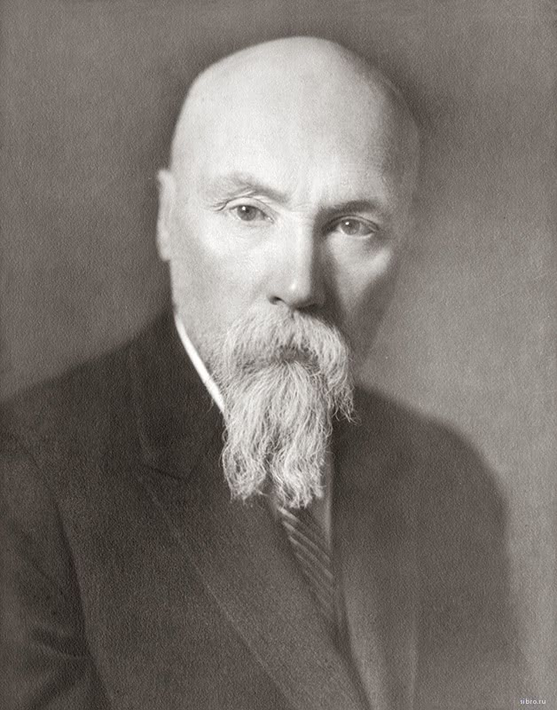 Рерих Николай Константинович (1874 – 1947)