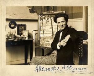 Альтман Александр. (1878-1932)