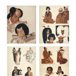Яковлев Александр Евгеньевич, Альбом «Кабуки» (Японский театр) 1933 г.