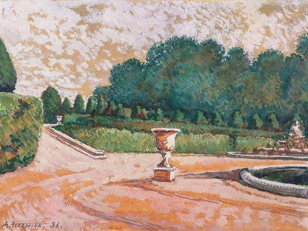 Коровин Алексей Константинович «Версаль. Парк» 1936 г.