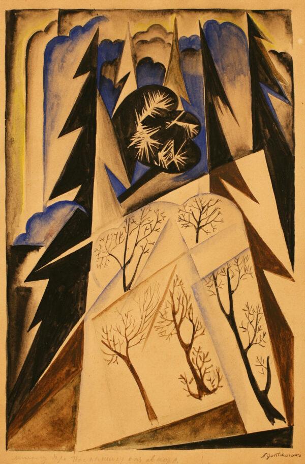 Гончарова Наталья Сергеевна «Лес» 1920-е