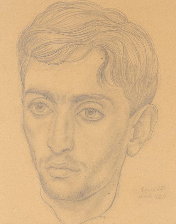 Ермилов Василий Дмитриевич «Портрет мужчины» 1921 г.