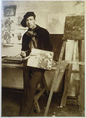 Ермилов Василий Дмитриевич «Мужской портрет» 1921 г.