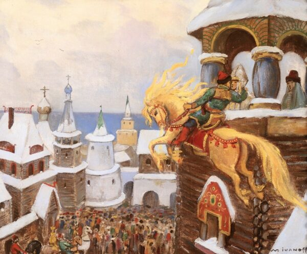 Иванов Николай, «Иванушка целует царевну» конец 1900-х гг.