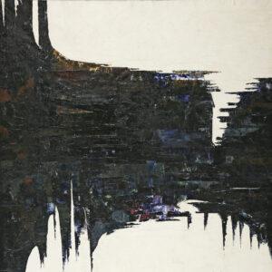Мастеркова Лидия, «Композиция» 1971 г.