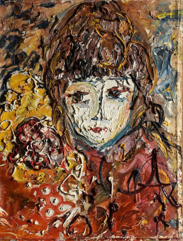 Зверев Анатолий Тимофеевич, «Женский портрет» 1982 г.